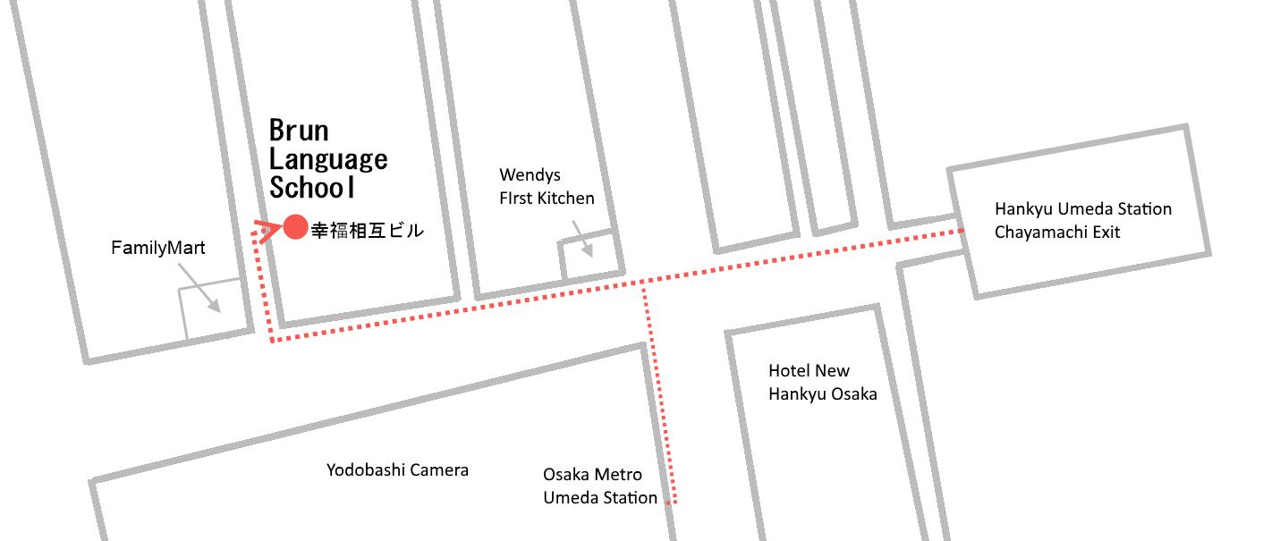 Access from Hankyu Umeda Station