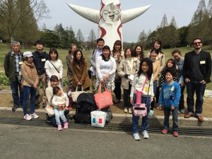 Trip to the Expo Commemoration Park