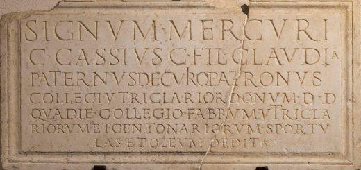 Epigraphia Latina 【ラテン碑文研究】